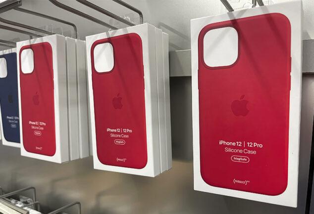Ovitki za iPhone